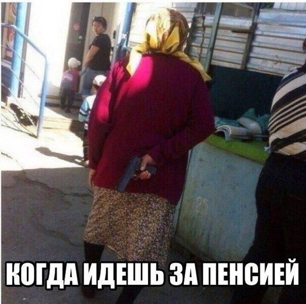 Жебривский: Возможности обеспечить соцвыплаты на подконтрольных боевикам территориях нет - Цензор.НЕТ 4204