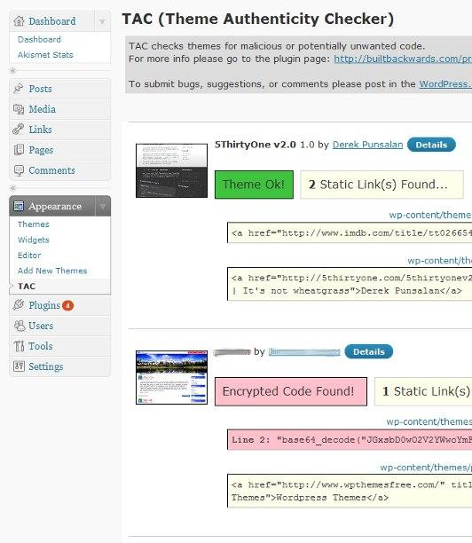 Как удалить вирус или вредоносный код из WordPress?