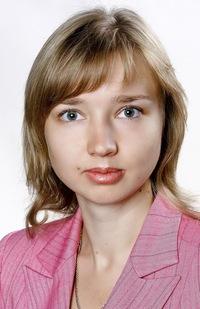 Светлана Куприенко