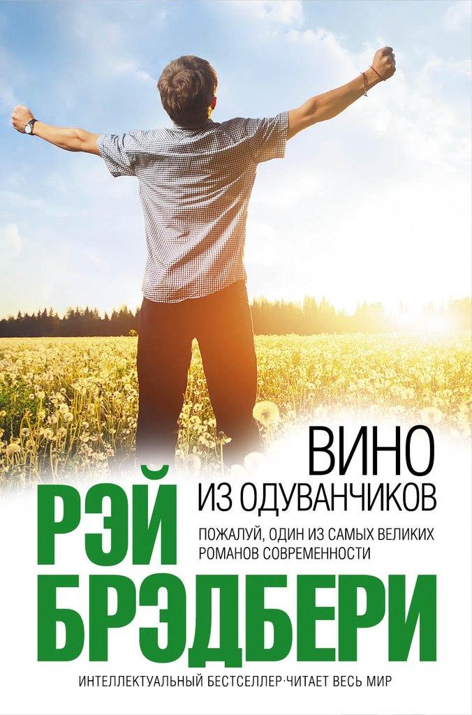 Афиша Владивосток 3-я встреча Книжного клуба
