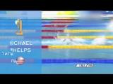 Топ-7 водных рекордов| Спортивное плавание