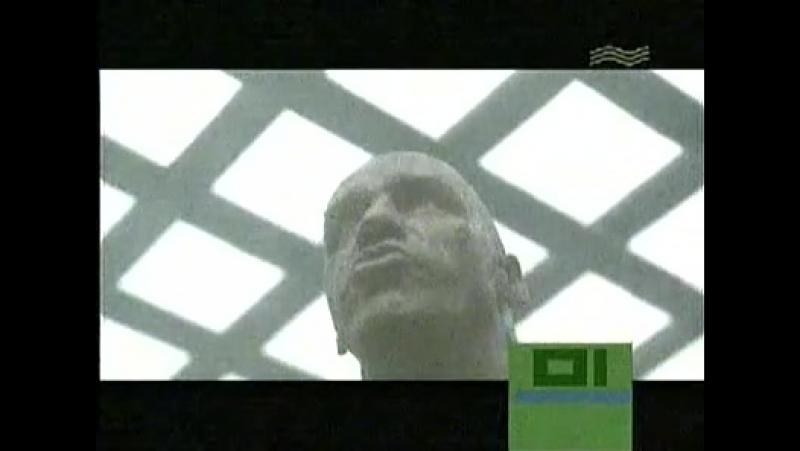 Хит-парад 20 (Муз-ТВ, лето 2002) 1 место. Rammstein - Mutter