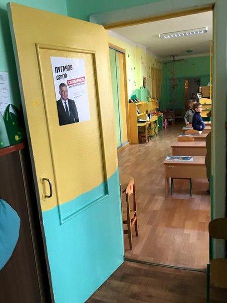 Явного лидера на местных выборах в Луганской области нет, - Тука - Цензор.НЕТ 3765