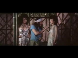 Приключенческий фильм про амазонок Остров воительниц 1981 - YouTube