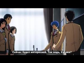 Аякаси / Ayakashi - 1 серия (Субтитры)