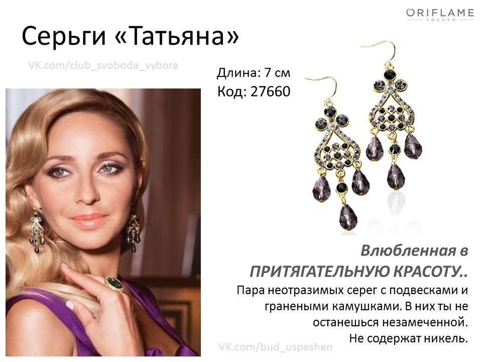 Татьяна Навка. Реклама, съемки, презентации - Страница 5 QxYF9iHePR0