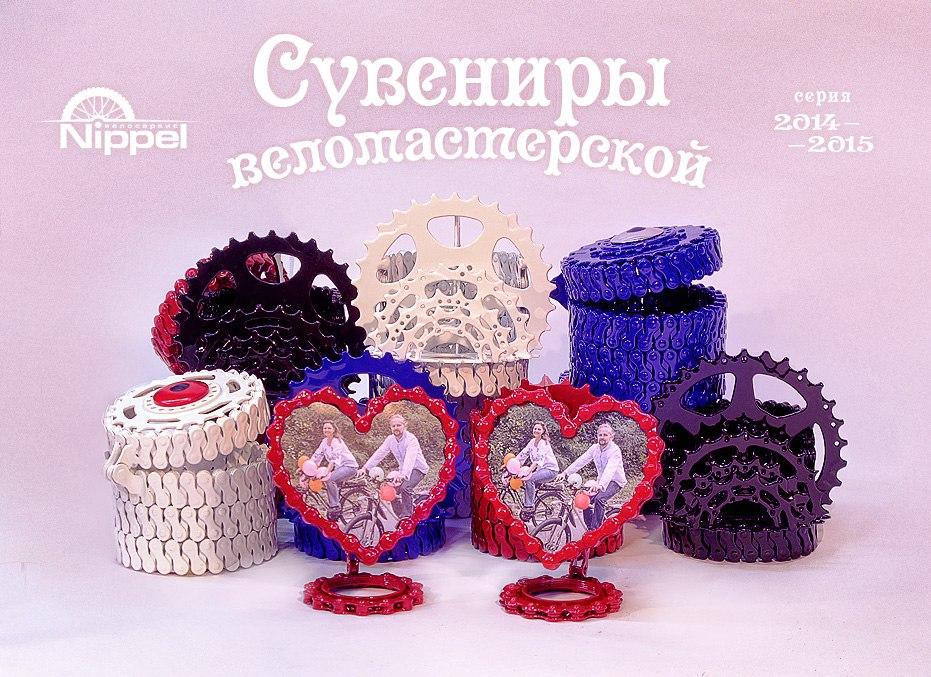 http://pp.vk.me/c621731/v621731899/393a/4SXJ48zIFLI.jpg