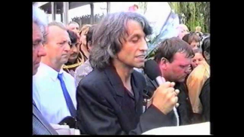 Назарій Яремчук. Пішов у синє небо він... 2 липня 1995 року...