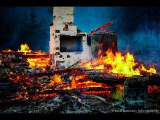 27.03.2015 - Пожар в деревне Прусовичи, Логойский район