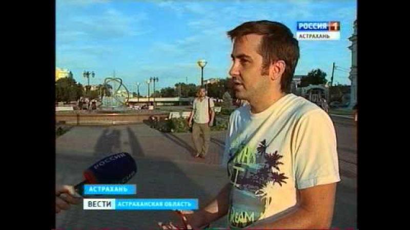 Астраханские художники-любители выходят на дуэль