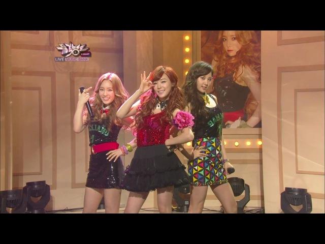 GIRLS' GENERATION-TTS_TWINKLE_KBS MUSIC BANK_2012.05.04 кфк