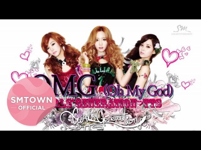 Girls Generation-TTS 소녀시대-태티서 OMG (Oh My God) MV