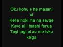 Te Vaka - Manatu