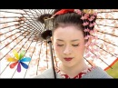 Секретная гимнастика японских женщин макко хо Все буде добре Выпуск 469 29 09 2014
