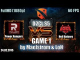 D2CL: PR vs Hell Raisers, 1 игра, 24.02.2015