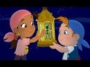 Джейк и пираты Нетландии - Джейк спасает «Быстрый». Часть 2 - Серия 37, Сезон 2