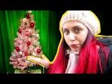 Блогер GConstr поддерживает! Vlog Новый Год 2013. От Кати Клэп