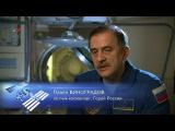 Космическая одиссея XXI век 3 серия