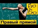 Правый прямой в боксе straight right Прямой удар дальней рукой урок бокса Николая Талалакина