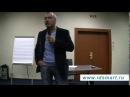 Сергей Ковалев - Кризис современной цивилизации и перспективы личного роста (от выживания к жизни)