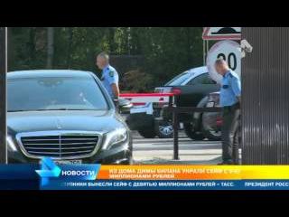 Дима Билан назвал имена подозреваемых в ограблении своего дома