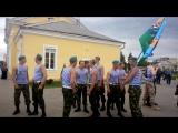 Встреча ДЕСАНТНИКОВ на дембель г.Кричев 14.05.15