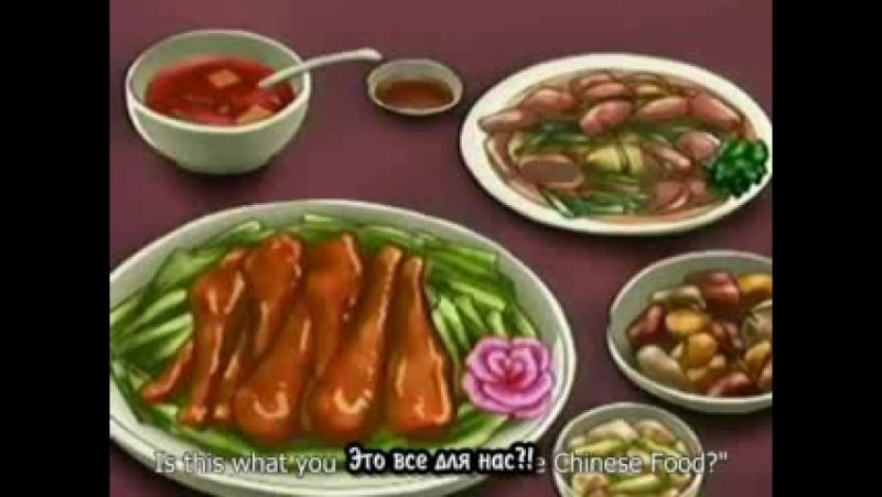 Шаман кинг Shaman King - 24 серия (Субтитры)