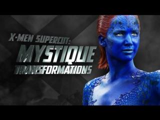 Люди Икс | Мистик (Способна принимать облик любого человека или мутанта)