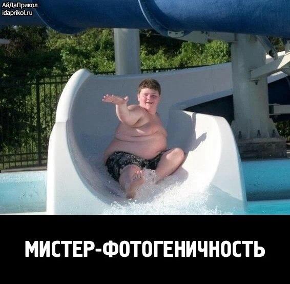 Хохмы ру фотографии 10 фотография