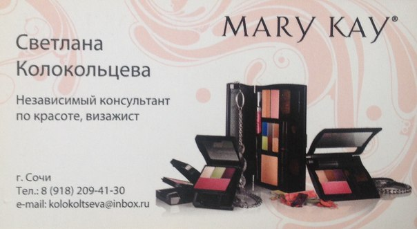 mary kay cosmetics asian market entry Mary kay inc: asian market entry (b) case solution, in 2008, more than half of the $ 28 billion in sales mary kay cosmetics from outside the united states sales in china exceeded $ 500 million in 2008 to m.