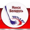 Уборка офисов, домов, вывоз мусора Минск и район