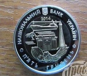 Украинским школьникам вместо медалей раздали юбилейные пятаки