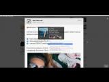 Видеоотчет розыгрыша 18.07.15 от BESTSELLERS и Top Shop