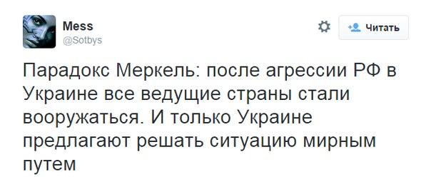 Россия не помогает обеспечивать доступ наблюдателей ОБСЕ к контролируемой боевиками территории, - МИД - Цензор.НЕТ 1438