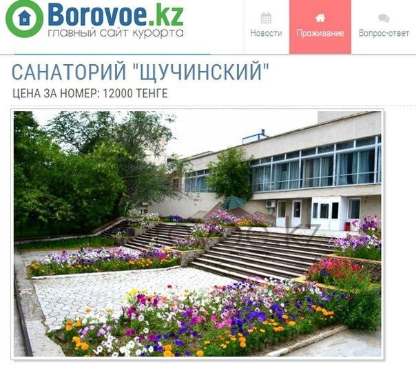 Онлайн Казино Кристалл Palace