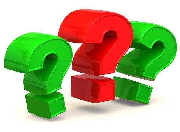 вопросы к викторине по физике 7 класс с ответами