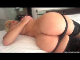 Alexis Ford [Anal Porno / Анальное Порно / Анальный Секс, Анал / Не Русское Порно / No Russian Porno/ HD 720p]