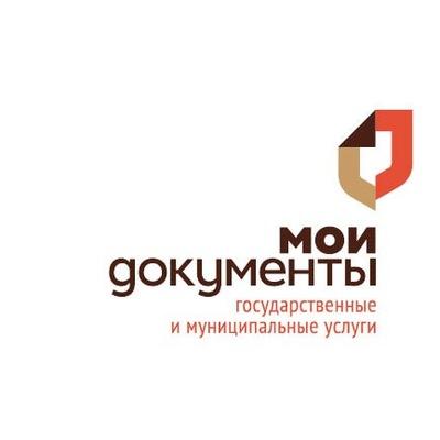 МФЦ г Дзержинска ВКонтакте
