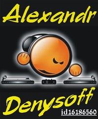 Денисов Александр