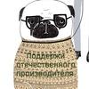 Russian designers | Русские дизайнеры