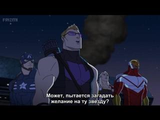 Avengers Assemble | 2x15 |