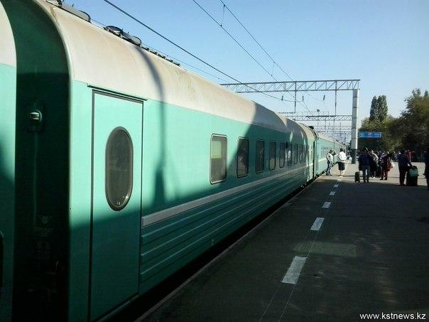 Купить билет на поезд костанай как вернуть билет на самолет в турцию