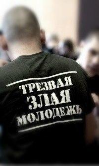 Александр Жолобайло