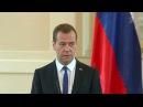 Дмитрий Медведев в ходе визита в Словению провел переговоры с премьер-министром страны - Первый канал
