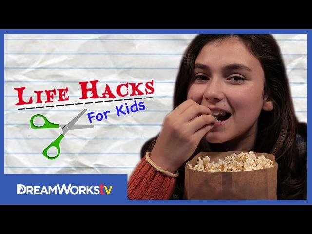 Clever Bag Hacks I LIFE HACKS FOR KIDS