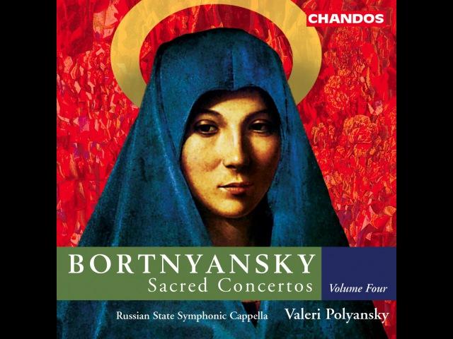 Bortnyansky - Sacred Concertos
