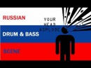 MC Жан DJ Riga vs. Blackman - До Cвидания