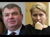 О борьбе с коррупцией в России