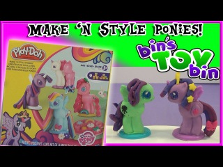 My Little Pony Play-Doh Make 'N Style Ponies Playset! Review by Bin's Toy Bin