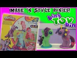 My Little Pony Play-Doh Make N Style Ponies Playset! Review by Bins Toy Bin